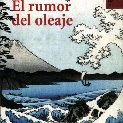 el_rumor_del_oleaje